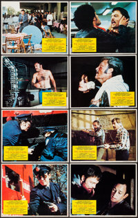 """The Gravy Train & Other Lot (Columbia, 1974). Lobby Card Set of 8 (11"""" X 14""""), One Sheet (27"""" X 41&qu..."""