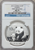 China:People's Republic of China, 2012 10 Yuan Panda Silver (1 oz), First Releases MS70 NGC. NGC Census: (0). PCGS Population (14921)....