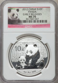 China:People's Republic of China, 2012 10 Yuan Panda Silver (1 oz), Early Releases MS70 NGC. NGC Census: (0). PCGS Population (14921)....