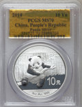 China:People's Republic of China, 2014 10 Yuan Panda Silver (1 oz), MS70 PCGS. PCGS Population (8659). NGC Census: (0)....