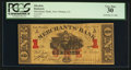 Obsoletes By State:Louisiana, New Orleans, LA- The Merchants' Bank $1 May 27, 1862 G14a. ...