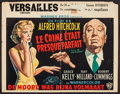 """Movie Posters:Hitchcock, Dial M for Murder (Warner Brothers, R-1950s). Belgian (14.75"""" X 19""""). Hitchcock.. ..."""