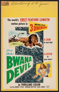 "Movie Posters:Adventure, Bwana Devil (United Artists, 1953). Window Card (14"" X 22"") 3-DStyle. Adventure.. ..."