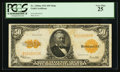 Large Size:Gold Certificates, Fr. 1200 $50 1922 Mule Gold Certificate PCGS Very Fine 25.. ...