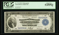 Fr. 734 $1 1918 Federal Reserve Bank Note PCGS About New 53PPQ