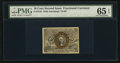 Fr. 1245 10¢ Second Issue PMG Gem Uncirculated 65 EPQ