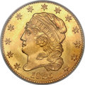 Early Half Eagles, 1826 $5 MS66 PCGS. CAC. BD-2, R.8....