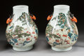 Asian:Chinese, A PAIR CHINESE OF PORCELAIN VASES WITH DEER HEAD HANDLES. 20thcentury. Marks: (chop mark in underglaze blue). 19-1/4 inches...(Total: 2 Items)