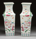 Asian:Chinese, A PAIR OF CHINESE PORCELAIN VASES. 20th century. 22-3/4 inches high(57.8 cm). ... (Total: 2 Items)