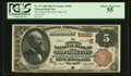 National Bank Notes:New York, New York, NY - $5 1882 Brown Back Fr. 477 The United NB Ch. # (E)5990. ...