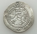 Ancients:Oriental, Ancients: ARAB-SASANIAN.  Khusro type, bism Allah (AH 33-50 / AD 653-670). AR drachm (4.05 gm). ...