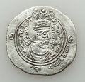 Ancients:Oriental, Ancients: ARAB-SASANIAN.  Khusro type, bism Allah (AH 33-50 / AD 653-670). AR drachm (3.75 gm). ...
