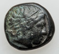 Ancients:Ancient Lots  , Ancients: ANCIENT GREECE & ROME. Lot of four (4) AR and Æcoins. ... (Total: 4 coins)