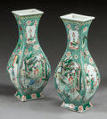 Asian:Chinese, A PAIR CHINESE FAMILLE VERTE FOUR-SIDED TAPERING VASES. 20thcentury. 13 x 5-1/4 x 4 inches (33.0 x 13.3 x 10.2 cm). ... (Total:2 Items)