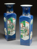 Asian:Chinese, A PAIR OF CHINESE BLUE POLYCHROME PORCELAIN VASES. 20th century.Marks: (chop marks in underglaze blue). 21-1/2 x 6 x 6 inch...(Total: 2 Items)