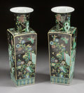 Asian:Chinese, A PAIR OF CHINESE FAMILLE NOIRE PORCELAIN VASES. 20th century.Marks: (chop marks). 18 x 5-1/2 x 5-1/2 inches (45.7 x 14.0 x...(Total: 2 Items)