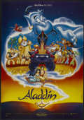 "Movie Posters:Animated, Aladdin (Buena Vista, 1992). French Grande (47"" X 63""). AnimatedAdventure. Directed by Ron Clements and John Musker. Starri..."