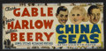 """Movie Posters:Action, China Seas (MGM, 1935). Counter Card (4.5"""" X 9.75""""). RomanticAdventure. Directed by Tay Garnett. Starring Clark Gable, Jean..."""