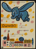 "Movie Posters:Animated, Dumbo (RKO, 1947). Polish Poster (16.5"" X 22.5"") Post-War Release. Animated Children's. Directed by Samuel Armstrong, Norman..."