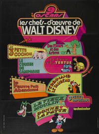 """Make Mine Music (Buena Vista, 1970s). French Grande (47"""" X 63""""). Animated Children's. Directed by Bob Cormack..."""