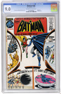 Bronze Age (1970-1979):Superhero, Batman #228 (DC, 1971) CGC VF/NM 9.0 Off-white to white pages. Giant-size issue. Bondage cover by Curt Swan and Murphy Ander...