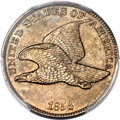 Proof Flying Eagle Cents, 1856 1C PR63 PCGS. Snow-9....