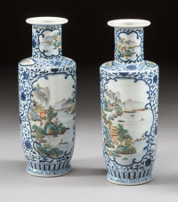 A PAIR OF CHINESE BLUE AND WHITE POLYCHROMED PORCELAIN VASES 20th century Marks: (chop marks) 12 inches high