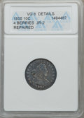 Early Dimes, 1805 10C 4 Berries -- Repaired -- ANACS. VG 8 Details. NGC Census:(8/243). PCGS Population (15/312). Mintage: 120,780....