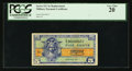 Military Payment Certificates:Series 521, Series 521 5¢ Replacement Note PCGS Very Fine 20.. ...