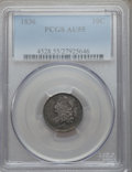 Bust Dimes: , 1836 10C AU55 PCGS. PCGS Population (23/111). NGC Census: (15/148).Mintage: 1,190,000. Numismedia Wsl. Price for problem f...