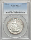 Seated Half Dollars: , 1886 50C MS62 PCGS. PCGS Population (19/70). NGC Census: (4/55).Mintage: 5,000. Numismedia Wsl. Price for problem free NGC...