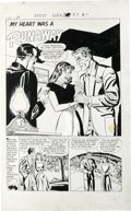 """Original Comic Art:Complete Story, Manny Stallman (attributed) - First Love Illustrated #33 Complete5-page Story """"My Heart Was a Runaway"""" Original Art (Harvey, ..."""