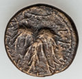 Ancients:Judaea, Ancients: Bar Kokhba Revolt (AD 132-135). Æ middle bronze (12.06gm)....
