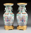 Asian:Other, A PAIR OF CHINESE ROSE CANTON PORCELAIN VASES WITH GILT BRONZEMOUNTS . 20th century. 19-1/2 x 8 x 7-1/2 inches (49.5 x 20....(Total: 2 Items)