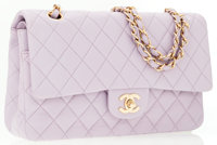 Chanel Lilac Quilted Lambskin Leather Medium Double Flap Bag with Gold Hardware