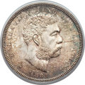Coins of Hawaii, 1883 50C Hawaii Half Dollar MS65 PCGS. CAC....