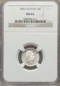 Coins of Hawaii, 1883 10C Hawaii Ten Cents MS62 NGC. NGC Census: (20/75). PCGSPopulation (25/100). Mintage: 250,000....