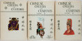 Books:Art & Architecture, V.R. Burkhardt. Chinese Creeds and Customs. Hong Kong: South China Morning Post. 1972. Later impression. Three Octav... (Total: 3 Items)