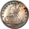Patterns, 1862 50C Half Dollar, Judd-295, Pollock-353, R.5, PR64 PCGS....