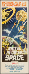 "Movie Posters:Science Fiction, Battle in Outer Space (Columbia, 1960). Insert (14"" X 36""). ScienceFiction.. ..."