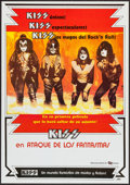 "Movie Posters:Rock and Roll, KISS Meets the Phantom of the Park (CineColumbia, 1978). ColumbianPoster (18.5"" X 26.5""). Rock and Roll.. ..."
