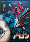 "Movie Posters:Science Fiction, Tron (Buena Vista, 1982). Japanese B2s (2) (20.25"" X 28.5""&20.5"" X 29"") Two Styles.. ... (Total: 2 Items)"