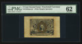 Fractional Currency:Second Issue, Fr. 1232 5¢ Second Issue Wide Margin Face PMG Uncirculated 62.. ...