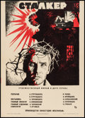 "Movie Posters:Science Fiction, Stalker (Mosfilm, 1979). Russian Poster (16"" X 23""). ScienceFiction.. ..."