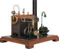 Paintings, STUART LIVE STEAM EXHIBITION MODEL MILL ENGINE. 14-1/2 x 13-1/4 x 12 inches (36.8 x 33.7 x 30.5 cm). Well engineered and pre...
