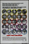 "Movie Posters:Musical, Save the Children (Paramount, 1973). One Sheet (27"" X 41""). Musical. Directed by Stan Lathan. Starring Quincy Jones, Curtis ..."