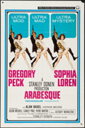 "Movie Posters:Thriller, Arabesque (Universal, 1966). One Sheet (27"" X 41""). Thriller.. ..."