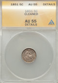 Seated Half Dimes: , 1851 H10C -- Cleaned -- ANACS. AU55 Details. NGC Census: (8/127). PCGS Population (6/93). Mintage: 781,000. Numismedia Wsl....