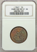 Coins of Hawaii, 1847 1C Hawaii Cent MS61 Brown NGC. NGC Census: (35/108). PCGSPopulation (9/176). Mintage: 100,000....