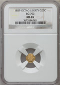 California Fractional Gold: , 1859 25C Liberty Octagonal 25 Cents, BG-702, R.3, MS65 NGC. NGCCensus: (10/23). PCGS Population (15/2). ...